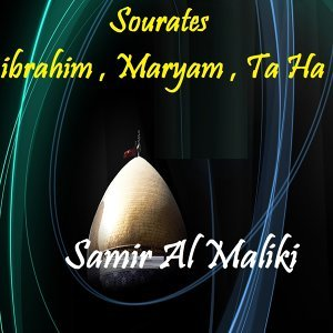 Samir Al Maliki 歌手頭像