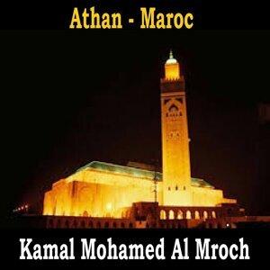 Kamal Mohamed Al Mroch 歌手頭像