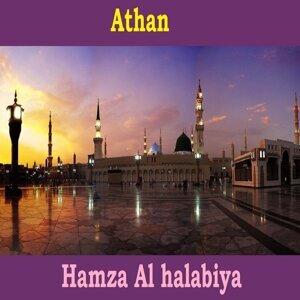 Hamza Al halabiya 歌手頭像