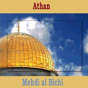 Mehdi al Bichi 歌手頭像