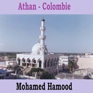 Mohamed Hamood 歌手頭像