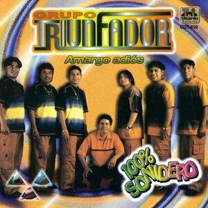 Grupo Triunfador 歌手頭像