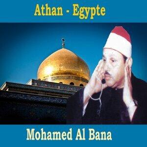 Mohamed Al Bana 歌手頭像