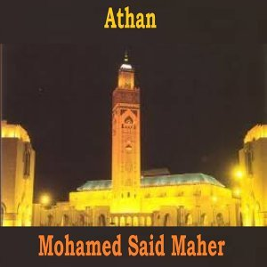 Mohamed Said Maher 歌手頭像
