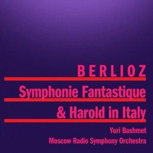 Moscow Radio Symphony Orchestra and Yuri Bashmet 歌手頭像