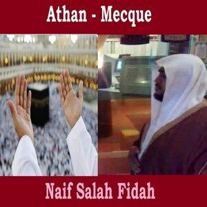 Naif Salah Fidah 歌手頭像