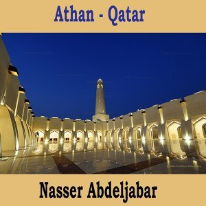 Nasser Abdeljabar 歌手頭像