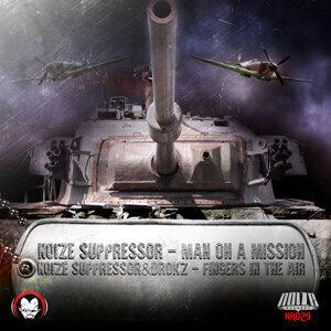 Noize Suppressor, Drokz 歌手頭像