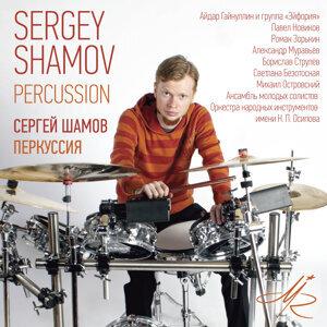Sergey Shamov 歌手頭像