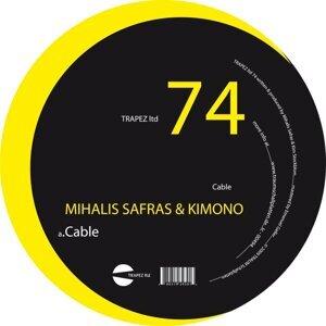 Mihalis Safras & Kimono 歌手頭像