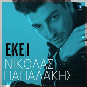 Nikolas Papadakis 歌手頭像