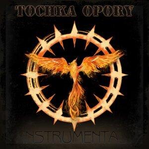 Tochka Opory 歌手頭像