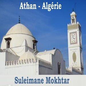 Suleimane Mokhtar 歌手頭像