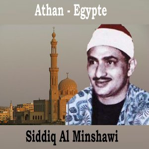 Siddiq Al Minshawi 歌手頭像