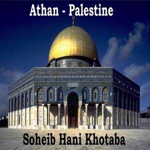 Soheib Hani Khotaba 歌手頭像