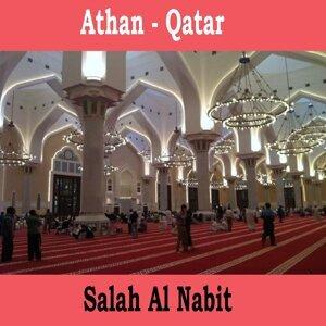 Salah Al Nabit 歌手頭像