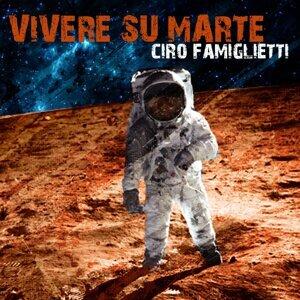 Ciro Famiglietti 歌手頭像