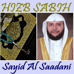 Sayid Al Saadani 歌手頭像