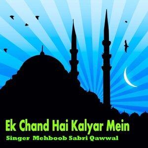 Mehboob Sabri Qawwal 歌手頭像
