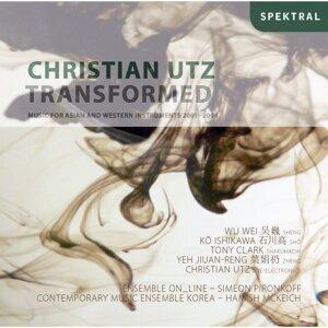 Christian Utz, Simeon Pironkoff, ensemble on_line vienna 歌手頭像