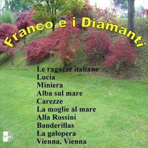 Franco e i Diamanti 歌手頭像