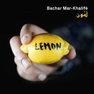Bachar Mar-Khalifé 歌手頭像