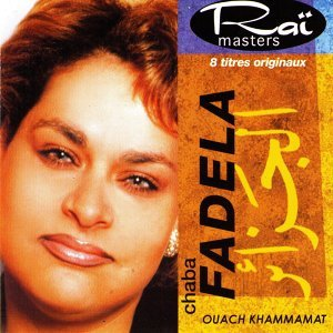 Chaba Fadela 歌手頭像