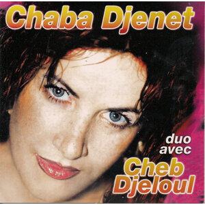 Cheb Djeloul, Chaba Djenet 歌手頭像