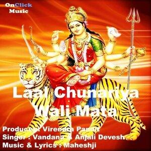 Vandana,  Anjali Devesh 歌手頭像