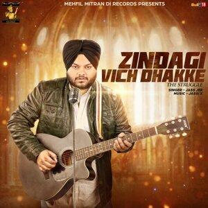 Zindagi Vich Dhakke 歌手頭像