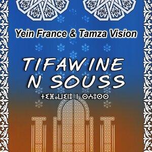 Tifawine N'Souss 歌手頭像