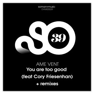 Ame Vent featuring Cory Friesenhan 歌手頭像
