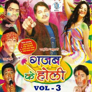 Ankit Rai, Guddu Ganwar 歌手頭像