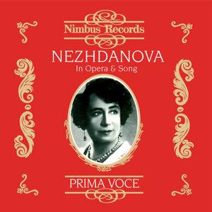 Antonina Nezhdanova, Leonid Sobinov 歌手頭像
