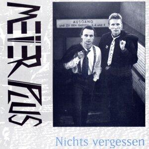 Meier Plus 歌手頭像