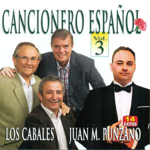 Los Cabales, Juan Manuel Punzano 歌手頭像