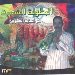 El Botola Chaabia 歌手頭像