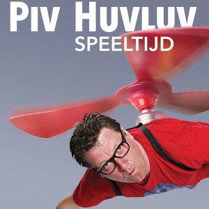 Piv Huvluv 歌手頭像