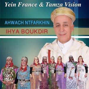 Ihya Boukdir Ahwach Ntfarkhin 歌手頭像