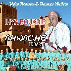 Ihya Boukdir, Ahwach Eddarst 歌手頭像