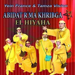 Abidat Rma Lhiyaha 歌手頭像