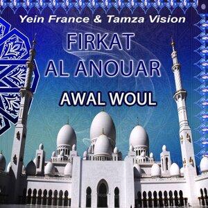 Ferkat Al Anouare 歌手頭像