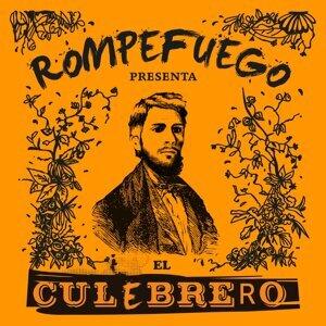 Rompefuego 歌手頭像