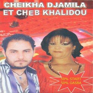 Cheikha Djamila, Cheb Khalidou 歌手頭像