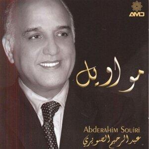 Abderahim Souiri 歌手頭像
