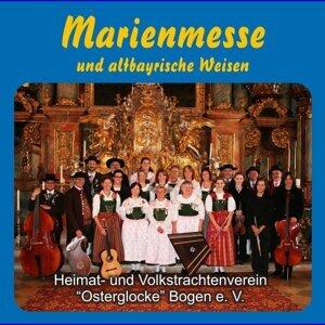 """Heimat und Volkstrachtenverein """"Osterglocke"""" Bogen e. V. 歌手頭像"""