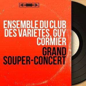 Ensemble du Club des Variétés, Guy Cormier 歌手頭像