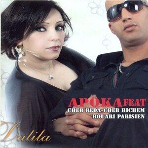 Dalila, Apoka 歌手頭像