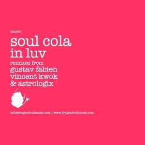 Soul Cola 歌手頭像