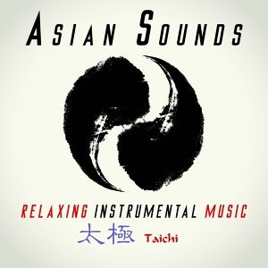 Inner Peace Music Collective & Tibetan Singing Bowls for Relaxation, Meditation and Chakra Balancing & Om Yoga Chant New Age 歌手頭像